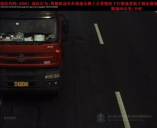 浙B7H771 行驶速度:22km/h