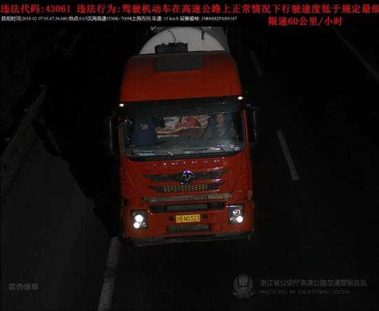 浙BN0508 行驶速度:19km/h