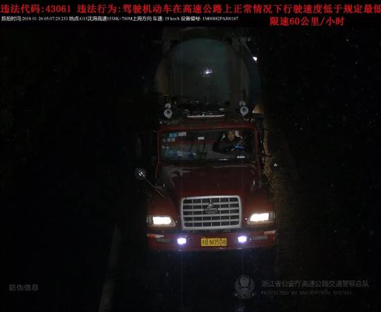 浙B8H352  行驶速度:20kn/h