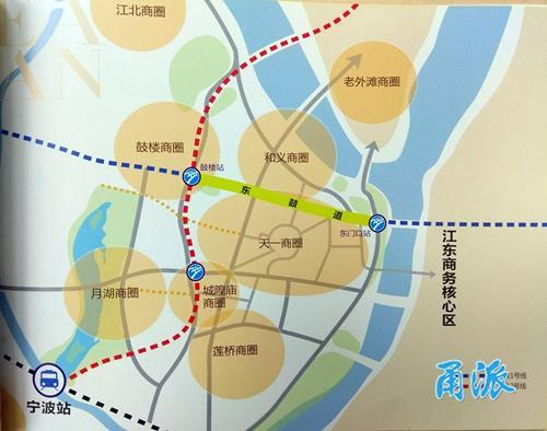 """东鼓道项目地处宁波城市最繁华的核心地段,因位于轨道交通1号线东门口站与鼓楼站之间的地下空间,故取名""""东鼓道""""。"""