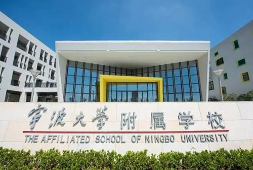 宁波大学数字电路2009 答案