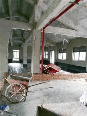 活动中心已经开始动工装修