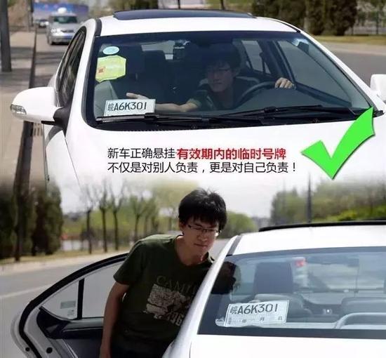 车辆未按规定进行年检/未通过年检