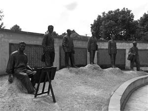 名人文化广场上的雕塑
