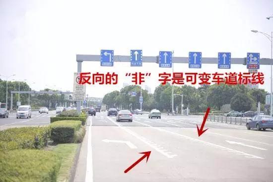 (鄞县大道—钱湖路路口的可变车道)