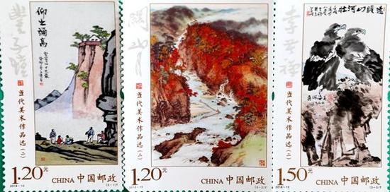 全套特种邮票《当代美术作品选(二)》。浙江新闻客户端 通讯员 章勇涛 摄