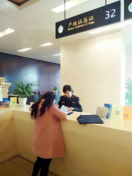 图为企业办理原产地证书。 宁波出入境检验检疫局提供