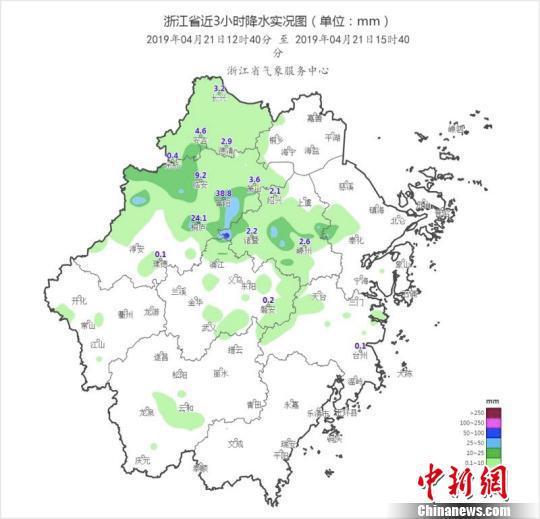 浙江近三小时降雨分布图。 浙江省气象台提供 摄