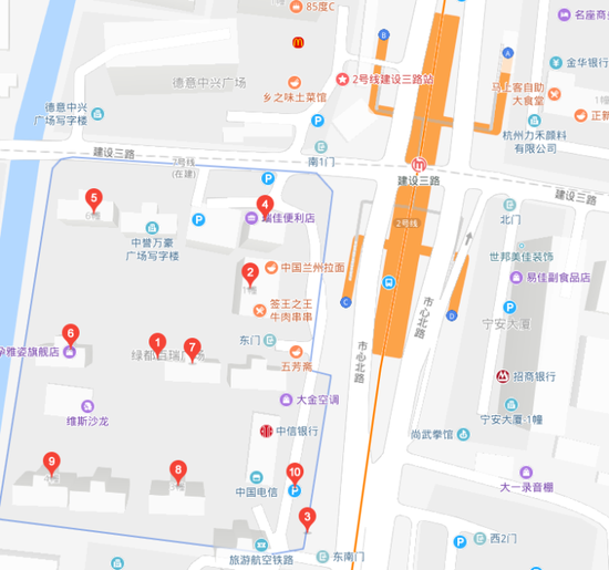 全国6部门联合整治住房租赁中介 杭州1家公司上黑榜