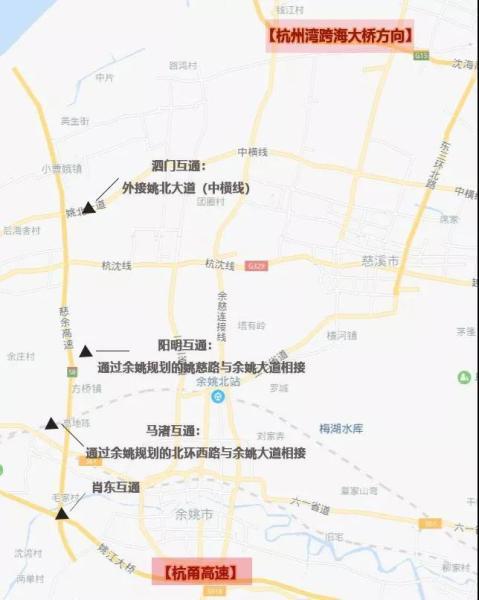全线从北到南设泗门、阳明、马渚、余姚西4个收费站。