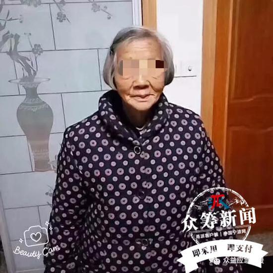 (走失95岁老人)