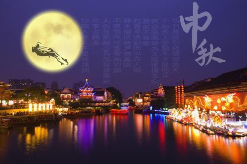 祭月燃灯观潮饮桂花酒 宁波景区中秋玩起复古风