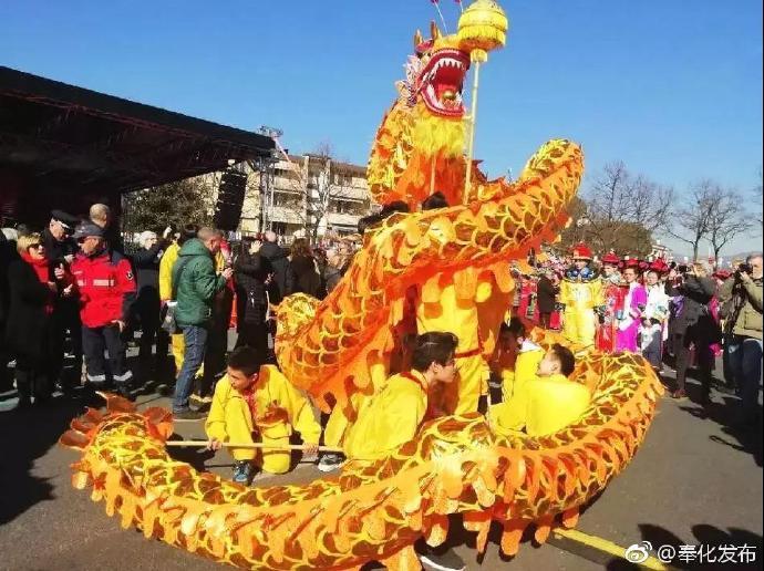 2019海外弥勒文化节在意大利举行 奉化布龙气势磅礴