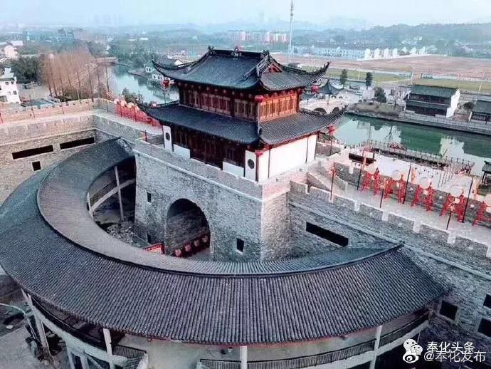 滕头敲定中国农民丰收节活动方案 各项准备实施中