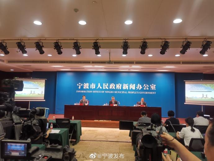 庆祝70周年 宁波开展生态环境新闻发布会
