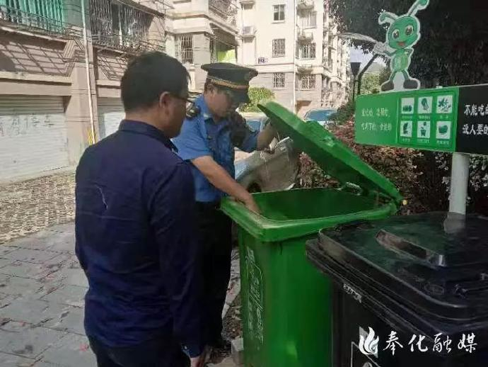 奉化开出首张个人生活垃圾投放罚单 罚款人民币70元