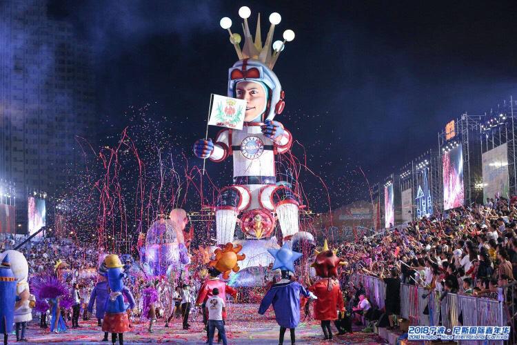 宁波尼斯国际嘉年华落幕 15万人感受法式狂欢