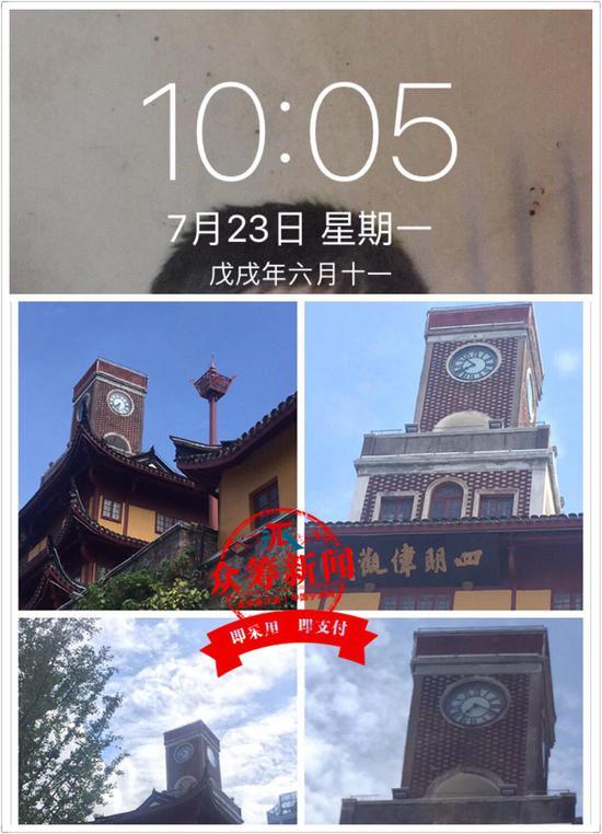 (上午10:05,四个钟面时间各不相同。)