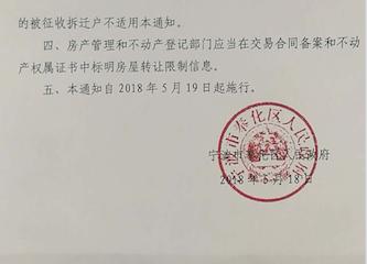来自宁波市奉化区人民政府的消息:
