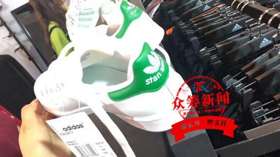 (购买的鞋子)