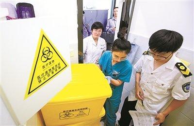 海曙进行医疗垃圾分类专项检查 后续将检查整改情况