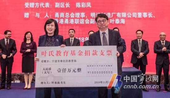 高浩孟、张文斌、周涛、王德彪等奉化区四套班子领导参加会议。