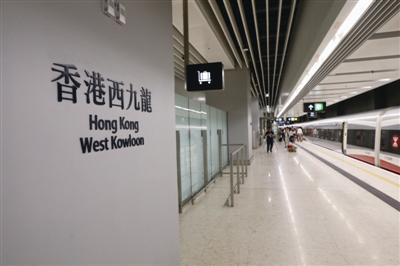 广深港高铁香港西九龙站 新华社发