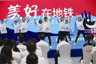 宁波首届地铁文化节在鼓楼地铁站启幕 连嗨三个月