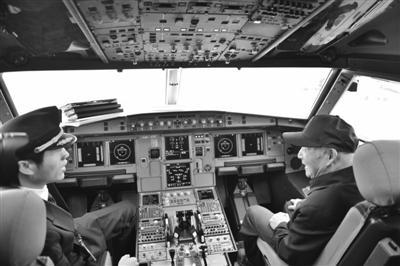 重阳节前邀12位老人参观飞机 甬98岁老人圆上飞机的梦