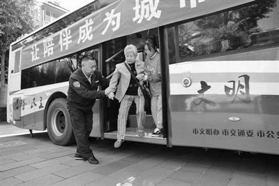 搀扶老人上下车 宁波2路公交线出现陪伴型志愿者