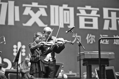 音乐会上,小学员和大师同台表演。