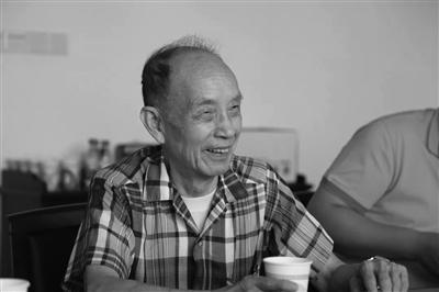 乌蔚庭先生生前照片。 宁波卫生职业技术学院供图