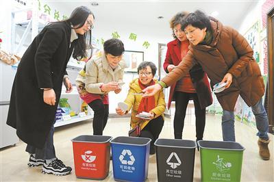 东海花园社区鼓励居民进行垃圾分类