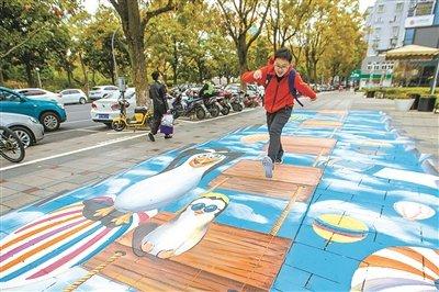 宁波镇明路上3D彩绘亮相 其中最大一幅约20平方米