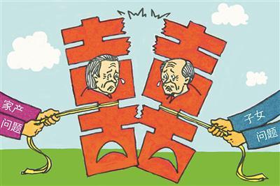 宁波伴而不婚群体日益庞大 老年人再婚陷困境