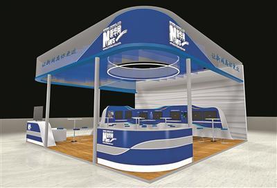 新华网展位主要展示五大领域的探索和成果。