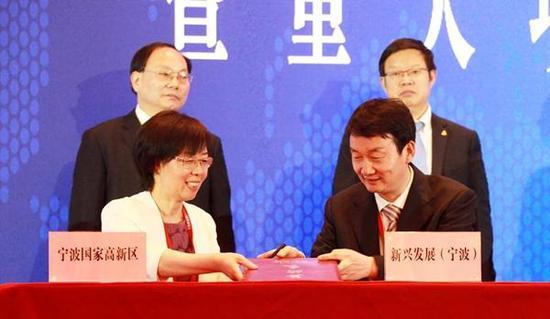 地点:宁波国家高新区 金额:10亿元