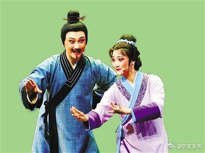 宁波原创剧目《葛洪》再现医者仁心 在逸夫剧院首演