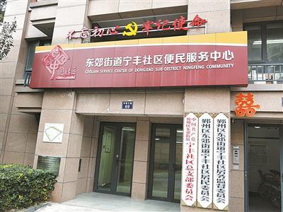 统一的社区门面布局,便于居民辨识(王佳摄)