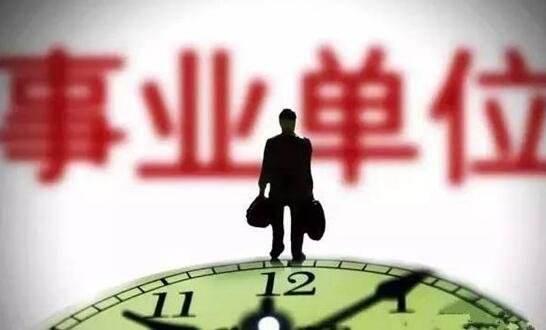宁波最新一波事业编招聘来袭 共招470人