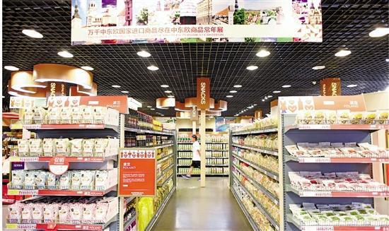 宁波的中东欧国家特色商品馆进口商品琳琅满目。(资料照片) 本报记者 董旭明 张迪 摄