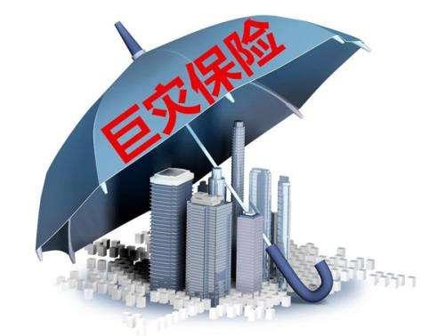 台风山竹给宁波带来了大雨 巨灾险启动理赔