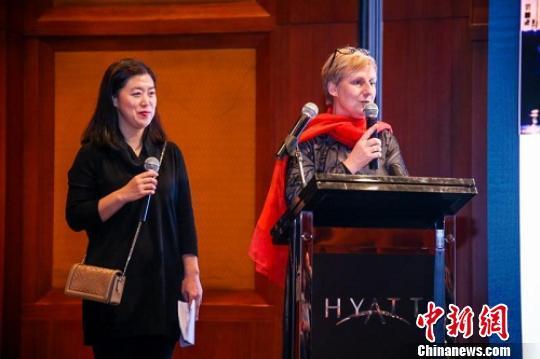 法国旅游发展署中国区总经理邓佳琳(CatherineOden)活动现场讲话 主办方供图 摄