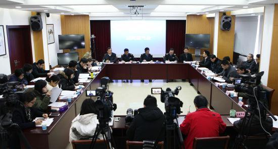 图为浙江省食品药品监督管理局新闻通气会现场 周其 摄