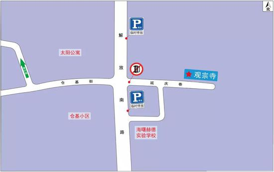 解放南路东侧设置车辆临时停放点,车位极其有限!