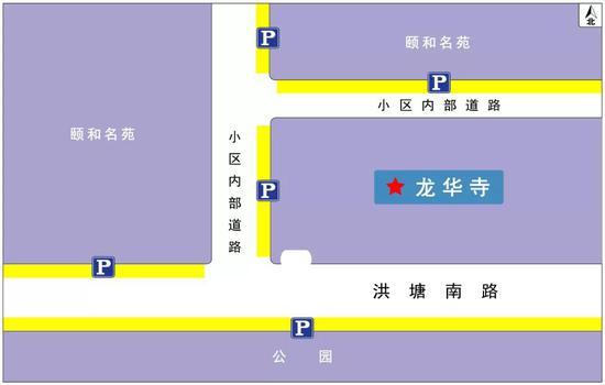 参加龙华寺祈福活动的市民,在龙华寺北侧、西侧靠右以及洪塘南路两侧停放。
