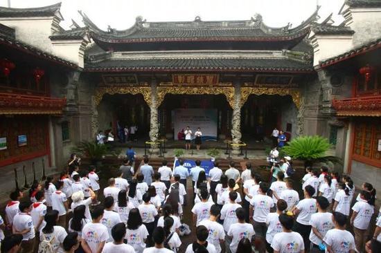 """2017年6月20日,""""海丝 寻踪""""宁波志愿者行动启动仪式在宁波庆安会馆举行。(张培坚 摄)"""