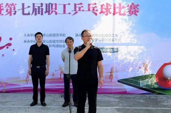 北仑举办职工乒乓球比赛启动仪式 比赛现场角逐激烈