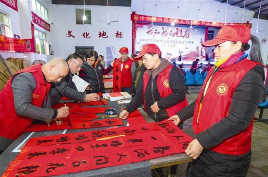 象山新桥举行乡村行公益活动 为村民们送上新年祝福