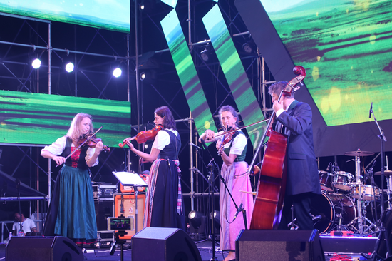 奥地利Florianer Tanzlgeiga乐团